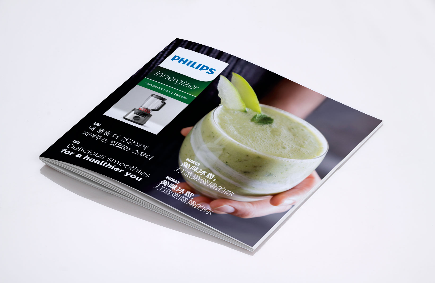 Philips recipe booklets